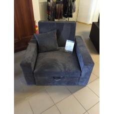 Krēsls izvelkams 1