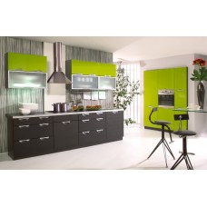 Virtuve 45